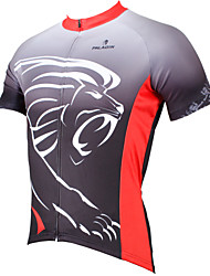 PaladinSport Men's Short Sleeve Cycling Jersey New Style Lion DX289 100% Polyester