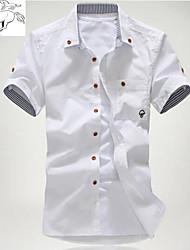 Men's Casual/Work/Formal Print Mushroom Short Sleeve Regular Shirt (Cotton Blend)