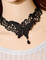 Vintage Butterfly Form Necklace