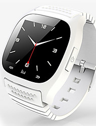 RWATCH M26S Wearables Smart Watch/Activity Tracker/Sleep Tracker/Alarm Clock for Android
