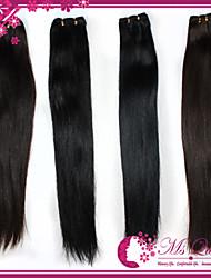 "3Pcs/lot 12""-26"" Brazilian Human Hair Extensions #4 Dark Brown  Straight Human Hair Weave 100g/bundle"