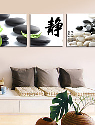 VISUAL STAR®Chinese Painting Word Art Canvas Print Three Panels High Quality Canvas Ready to Hang