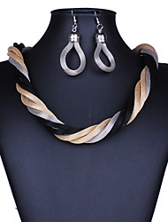Short selling the European and American fashion retro metal weave multilayer winding twist necklace set # 0230