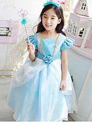 Costumes - Déguisements de princesse - Enfant - Halloween / Noël / Le Jour des enfants - Robe