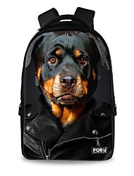 FOR U DESIGNS Unisex Dog Imitation Show Polyester Sports Laptop Backpacks
