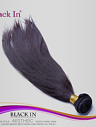 1Pcs/Lot Brazilian Virgin Hair Silky Straight 100% Human Hair Weft Natural Black Unprocessed Hair Extensions