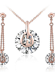 Huabi Women's Korean-style High Quality Simple Cute Mosaic Zircon Silver-plated Set