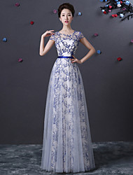 Formal Evening Dress A-line Jewel Floor-length Tulle with