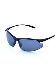 Driving  100% UV400 Wrap Sports Glasses