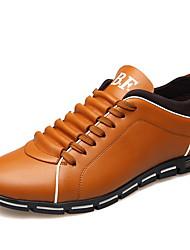 Scarpe da uomo - Sneakers alla moda - Casual - Di pelle - Nero / Blu / Marrone / Giallo / Rosso