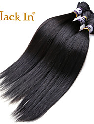 Indian Virgin Hair Straight 3 Pcs/Lot Unprocessed Virgin Indian Straight Hair Cheap Human Hair Extension