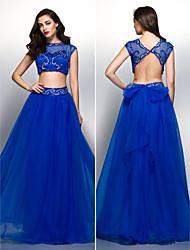 Formal Evening Dress - Royal Blue A-line Scoop Floor-length Tulle