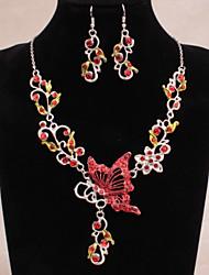 zhi bi suit Fashion pearl drops, national wind, Bohemian diamond flowers short chain necklace clavicle X006 deal1310