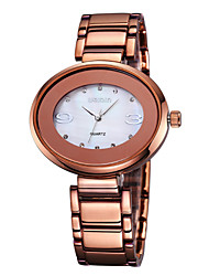 Weiqin® Women's Oval Rhinestone Dial Steel Band Quartz Watches Cool Watches Unique Watches