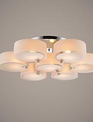 Ecolight ™ montaje empotrado moderna / contemporánea 7 luces luz de techo / habitación de los niños / entrada / pasillo / metal