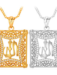 Vogue Vintage Allah Pendant Neckalce 18K Chunky Gold Plated Jewelry for Women High Quality