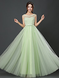 Floor-length Tulle Bridesmaid Dress - Ball Gown Scalloped with Appliques