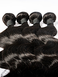 Top Grade Unprocessed Mongolian Body Wave Virgin Human Hair Wefts 8inch to 30inch 100g/pc Thick Hair