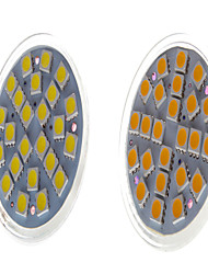 4W 5050 24LED 360LM LED Spotlight Lighting  Silver(Assorted-color)