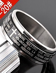 Fashion Men'S Bicyclo- Rotatable Titanium Steel Ring