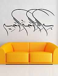 Мода / История / Винтаж Наклейки Простые наклейки,VINYL 40*75cm