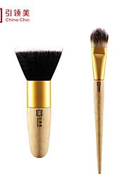 Inlinmay Size Foundation Brush Set
