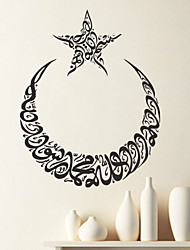 Muslim Moon and the Stars Wall Stickers