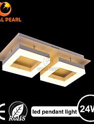 Durable Design 24W Ceiling Pendant Light