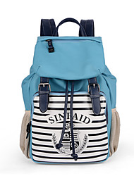 "KAILIGULA  ""Classic striped double Bag student bag """