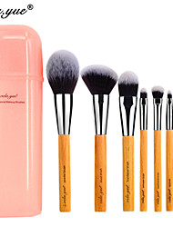 vela.yue® Deluxe Makeup Brushes Set Synthetic Face Cheek Eyes Lips Beauty Tools Kit with Gift