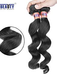 """1 pc / lot 12 """"-24"""" 8a malaysisches reines Haar lose Welle Menschenhaareinschlagfäden 100% unverarbeitetes malaysischer remy Haar spinnt"""