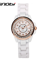 Women's Fashion Watch Quartz Water Resistant / Water Proof Alloy Band Elegant White Brand SINOBI
