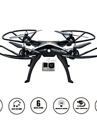 New!HuanQi H899B005 4CH 6 axis 2.4G Black / White Drones RC Quadcopter with High-definition Camera