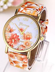Women's Fashion Analog Display Strap Quartz Watch