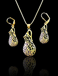 18K Real Gold Plated Allah Muslim Islamic Jewelry Set