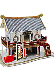 Jigsaw Puzzles 3D Puzzles Building Blocks DIY Toys Chinese Architecture Paper Khaki Model & Building Toy