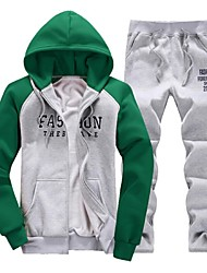 Men Sports Leisure Suit Long Running Suits Cardigan Fleece Casual Hoody