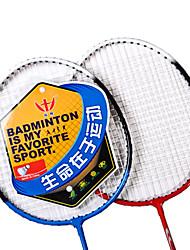 badminton raqueta Shuangpai 2 paquete de hombres y mujeres parejas tomar la raqueta de bádminton 2 pack solo tiro dos.