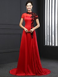 Formal Evening Dress A-line High Neck Chapel Train Satin with Lace