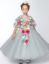 Ball Gown Ankle-length Flower Girl Dress - Tulle Half Sleeve