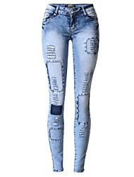 Women's slim stylish denim Jeans