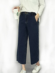 Women's Loose Thin Solid Blue 9/10 Jeans / Wide Leg Pants , Casual / Day / Simple