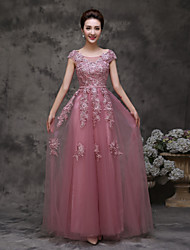 A-Line Bateau Neck Floor Length Tulle Formal Evening Dress with Ruffles by Xiangnan