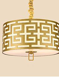 New Chinese Style Hanging Lighting Modern Simplicity B