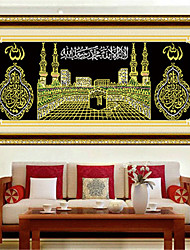 DIY 5D Diamonds Embroidery Islam Muslim holy Kaaba mosque Round Painting Cross Stitch Kits Mosaic Home Decoration