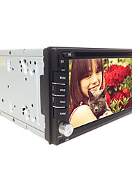 6.2Inch Universal 2 Din In-Dash Car DVD Player withGPS,BT,RDS,DVB-T,Touch Screen RL-257WGDR02