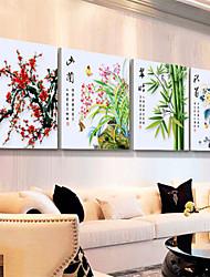 4шт поделки 5d алмазов мозаика сливы орхидеи бамбука цветы хризантемы крест алмазов картина вышивка домашний декор