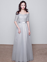 Floor-length Tulle Bridesmaid Dress - Ball Gown Bateau with