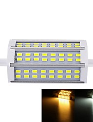 R7s 118mm 48smd 5730 7w bianco caldo / freddo 550-600lm 220 ° spina orizzontale fascio dimmable ac85-265v