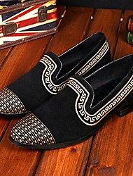 Men's Shoes Amir Pure Manual Oriental Elegance Wedding / Evening Party Comfort Cowhide Suede Loafers